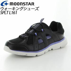ムーンスター レディース ウォーキングシューズ SPLT L161 ブラック 12321496 MOONSTAR 軽量レディースサンダルスニーカー|imoto-sports