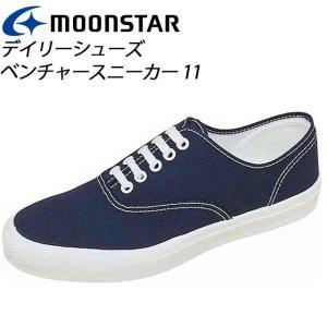 ムーンスター メンズ レディース ベンチャースニーカー 11 ブルー 12330655 MOONSTAR MS シューズ|imoto-sports