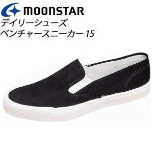 ムーンスター メンズ/レディース ベンチャースニーカー 15 ブラック 12330816 MOONSTAR MS シューズ|imoto-sports