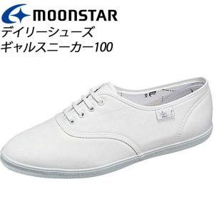 ムーンスター レディース ギャルスニーカー100 GXホワイト 12410648 MOONSTAR MS シューズ|imoto-sports