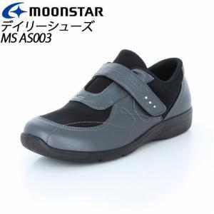 ムーンスター レディース スニーカー カジュアル MS AS003 ブラック 12420546 MOONSTAR 弾む足どり花歩き MS シューズ|imoto-sports