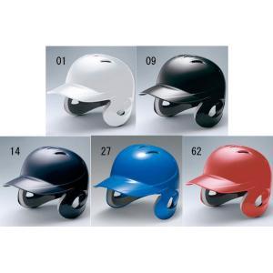ミズノ 野球 ヘルメット 少年軟式用 両耳付打者用 1DJHY101 MIZUNO 少年用 ジュニア