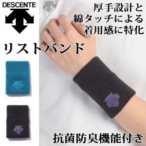 商品の詳細: 厚手設計と綿タッチによる着用感に特化したタイプのリストバンド。 抗菌防臭機能付き。  ...