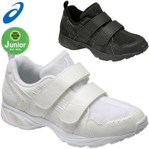 アシックス すくすく 子供靴 スクスク スニーカー キッズシューズ ジュニア GELRUNNER MG-Jr.TKJ108 asics|imoto-sports