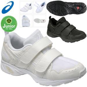 asics アシックス すくすく スクスク キッズ シューズ GELRUNNER MG-Jr ゲルランナー キッズ 子供靴 ワンテンジュニア 対象年齢 身体能力が飛躍的に伸びる約7|imoto-sports