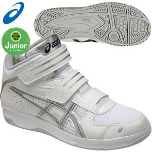 asics アシックス すくすく スクスク キッズ シューズ COURTCROSS Jr -MID コートクロス キッズ 子供靴 ワンテンジュニア 対象年齢 身体能力が飛躍的に伸びる|imoto-sports