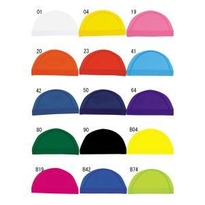 ネコポス asics アシックス 水泳 帽子 DH-610 メッシュキャップ スイミングキャップ imoto-sports