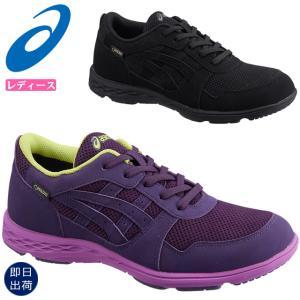 ☆アシックス レディース ウォーキングシューズ ゲルムージー GEL-MOOGEE SP4 G-TX...
