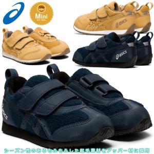 ☆アシックス すくすく コルセア ミニ BR 2 子供靴 スクスク キッズ シューズ マジックテープ SUKUSUKU 1144A028 asics|imoto-sports