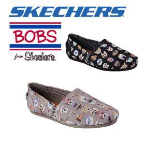☆スケッチャーズ レディース スリッポン シューズ スニーカー 靴 ボブス 犬 模様 チャリティー・コレクション Bobs Plush - Pup Smarts skechers 34392|imoto-sports