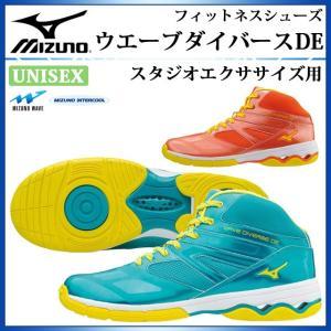 ミズノ フィットネスシューズ メンズ レディース ウエーブダイバースDE K1GF1774 MIZUNO 男女兼用 ダンスエクササイズのための靴|imoto-sports