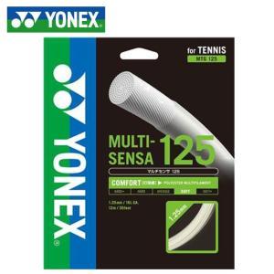 ヨネックス テニス 硬式ガット マルチセンサ125 YONEX MTG125 ナチュラル感覚 ポリマ...