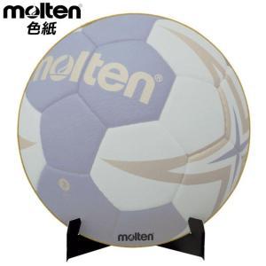 モルテン アクセサリー 色紙 サイン色紙 ハンドボール molten XA0110H 合紙 備品