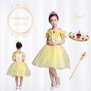 美女と野獣 風 ベルドレスミニ プリンセスドレス キッズ 子供用 ふんわり しっかり3層構造 ティアラ セット 子供 ドレス キッズドレス 女の子 誕生日 プレゼント|impactlife55