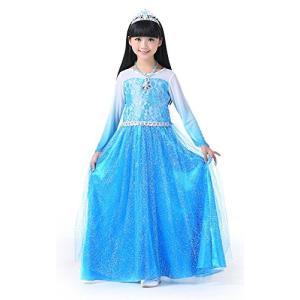 アナと雪の女王 エルサ風 ロングドレス コスプレ 子供服 Frozen Elsa グラデーション マ...