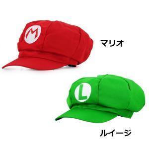 【説明】 マリオ帽子のみ(刺繍) サイズ:58〜60cm   表地:キャンバス 裏地:はポリエステル...