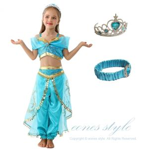 ターコイズブルーが美しくエキゾチックな雰囲気たっぷりのアラビアン衣装。  胸元のキラキラスパンコール...