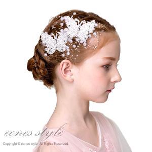 ヘアアクセサリー ヘアクリップ 子供 髪飾り (2個セット) 女の子 ゴールド ちょうちょ 刺繍 ヘ...
