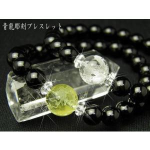 青龍(東方位)・・・豊穰のシンボルです。富、名誉、栄光などの「良運」を運ぶといわれています。素 材&...