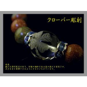 パワーストーン 水晶クローバー彫り12mm ゴールドストーン...