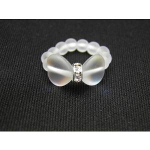 ハートリボン リング(指輪) オーロラフロスティークォーツ バラ売り パワーストーン プチギフト 転...