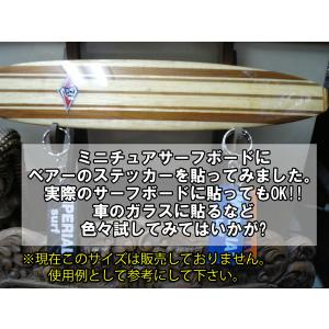 BEAR ベアー 人気定番ステッカー M サーフィン ビッグウエンズデー|imperialsurf|03