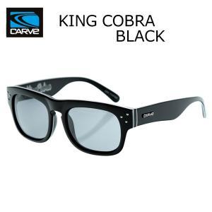 CARVE (カーブ)KING COBRA BLACK サングラス UV偏光レンズ POLARIZED LENS サーフィン人気ブランド|imperialsurf
