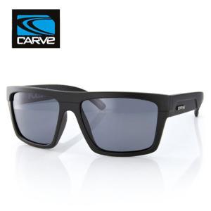 CARVE (カーブ)VOLLEY サングラス UV偏光レンズ POLARIZED LENS サーフィン人気ブランド|imperialsurf