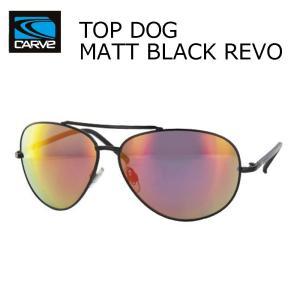 CARVE (カーブ)TOPDOG サングラスMATT BLACK REVOレンズ つや消しミラー仕様  サーフィン人気ブランド|imperialsurf