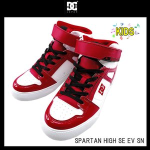 DC SHOES ディーシー 子供用 運動靴 キッズスニーカーSPARTAN HIGH SE EV SN WRD ADBS300144人気ブランド|imperialsurf