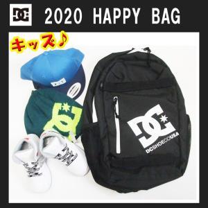 2020福袋 スケートブランド『DC SHOES/ディーシーシューズ』子供用品のお得なhappyba...