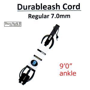 サーフィンリーシュコード  ロングボード用 DuraSack8 デュラサック8 9'0' leash blk|imperialsurf