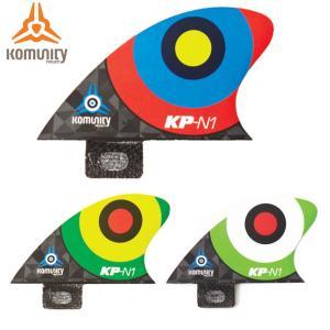 komunityコミュニティ クワッド センターフィン FCS KP-N1 THUMB DRIVE FIN Bullseye Nubsters|imperialsurf