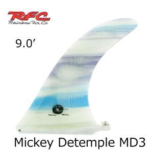 サーフボード センターフィン RAINBOWFIN レインボーフィン Mickey Detemple  9.0 サーフィン|imperialsurf