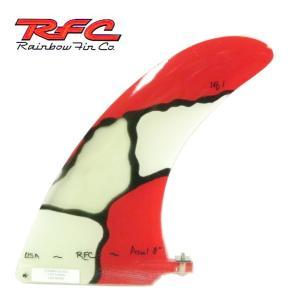サーフボード センターフィン RAINBOWFIN レインボーフィン 人気のステンドグラスフィン 8.0 サーフィン|imperialsurf