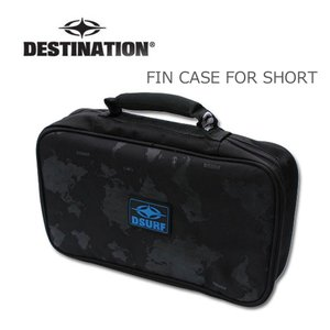Destination(ディスティネイション)フィンケース フィンの収納バッグ ショートボード用 サーフィン|imperialsurf