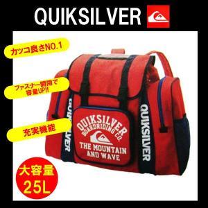 QUIKSILVERクイックシルバー 子供用リュックサック大型バッグ 大容量25L|imperialsurf