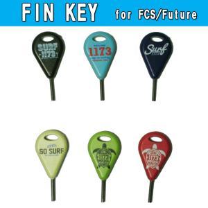 サーフィンおしゃれな FIN KEY フィンキー FCS FUTURES. 両対応 1173いい波 flar|imperialsurf