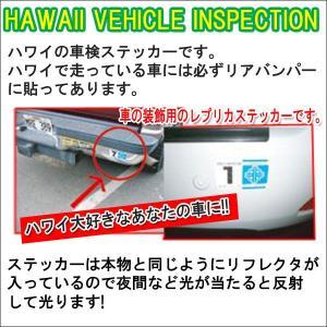 ハワイの車検ステッカー VEHICLE INSPECTIONレプリカ 人気のシール|imperialsurf|03