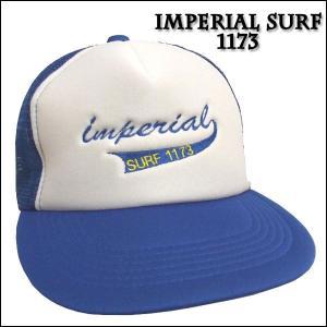サーフィンメンズベースボールキャップ野球帽子1173 いい波 メッシュ cap flar|imperialsurf