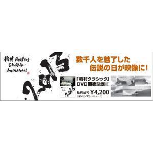稲村クラシック2013大会記念DVD SurfingClassicInternational イナムラクラシック|imperialsurf|05