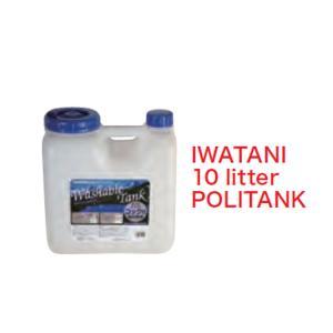 イワタニ/IWATANI 10Lポリタンクコック付 水  ウォータータンク 防災 サーフィン アウトドア|imperialsurf