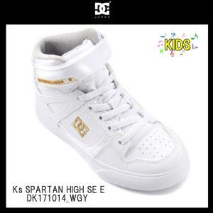 DC SHOES ディーシー 子供用靴 キッズハイカットスニーカーKs SPARTAN HIGH SE E DK171014_WGY 人気ブランド|imperialsurf