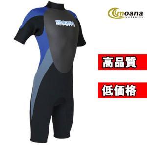 モアナ  メンズ ウエットスーツ  スプリング 2mm  wetサーフィン 低価格高品質人気商品|imperialsurf