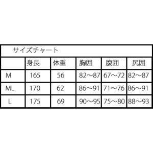 モアナ  メンズ ウエットスーツ  スプリング 2mm  wetサーフィン 低価格高品質人気商品 imperialsurf 02