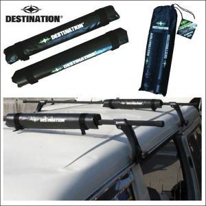 車載キャリアパッド  キャリアカバー DESTINATION  ディスティネイションサーフィン|imperialsurf