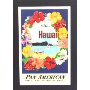 人気のハワイアンポスターパンアメリカン航空(通称PANAM/パンナム)のトラベルポスターhawaiianposter エアライン imperialsurf