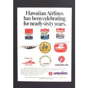人気のハワイアンポスター「Hawaiian Airline(ハワイアンエアライン)」60周年の超レアなラベル広告ポスターhawaiianposter エアライン imperialsurf