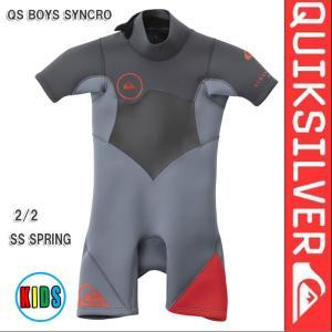 QUIKSILVER(クイックシルバー) 子供用ウエットスーツ 3/2mm ショートスリーブスプリング BOYS SYNCRO BLU 120cm|imperialsurf