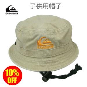 QUIKSILVER クイックシルバー 子供用帽子キッズ アウトドア コットンハット ベージュ 人気ブランド|imperialsurf